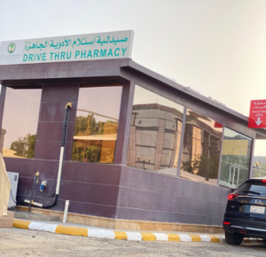 Building, Drive Though Pharmacy